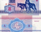 Bỏ túi 500 triệu đồng nhờ bán tiền có hình con chó