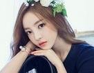Ngọc nữ xứ Hàn bị điều tra vì tấn công bạn trai