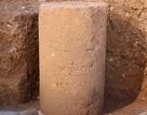 Trưng bày bản khắc đá 2.000 năm tuổi viết tên 'Jerusalem' bằng chữ Do thái