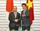 """Thủ tướng thăm Nhật Bản và mong muốn """"biến những giấc mơ lớn thành hiện thực"""""""
