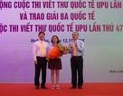 """Cuộc thi viết thư UPU lần thứ 48: """"Hãy viết một bức thư về người hùng của em"""""""