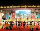 Nhiều hoạt động độc đáo trong Ngày hội các dân tộc vùng Đông Bắc