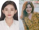 Top 18 Miss Teen 2017 lại gây bất ngờ vì ảnh thẻ xinh đẹp