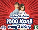 """Tiếng Nhật: Mình đã """"hạ gục"""" 1000 chữ Kanji trong 3 tháng như thế nào?"""