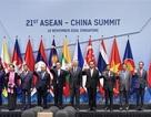 Thủ tướng Nguyễn Xuân Phúc tham dự các Hội nghị Cấp cao ASEAN và đối tác