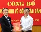 Tỉnh uỷ, UBND tỉnh Bắc Giang điều động, bổ nhiệm hàng loạt cán bộ, lãnh đạo