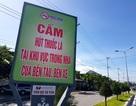 Hội An sẽ xử phạt du khách hút thuốc lá nơi công cộng