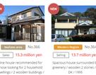 """Đằng sau những căn nhà """"miễn phí"""" ở Nhật Bản"""
