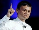 Tỷ phú Jack Ma vào đảng cộng sản Trung Quốc từ những năm 1980, khi còn học đại học