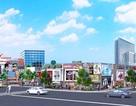 5 ưu điểm nổi bật của New Times City