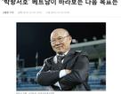 Báo Hàn Quốc tin đội tuyển Việt Nam sẽ thành công ở Asian Cup 2019