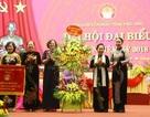 Đại hội Khuyến học Phú Thọ lần thứ IV: Hướng tới mỗi công dân là một công dân học tập