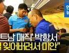 Báo Hàn Quốc ngưỡng mộ hành động đẹp của HLV Park Hang Seo
