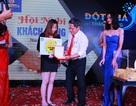 Gần 300 đại lý, nhà phân phối dự Hội nghị khách hàng của cà phê Mê Trang