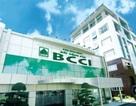 """Bất ngờ BCCI sáp nhập vào """"ông lớn"""" Khang Điền"""