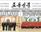 """Lệnh trừng phạt ngày càng """"bóp nghẹt"""" Triều Tiên như thế nào?"""