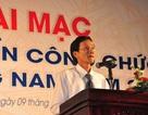 Quảng Nam: Cảnh cáo Giám đốc Sở Nội vụ