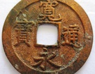 Lần đầu tiên phát hiện đồng tiền xu cổ Nhật Bản