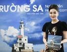 """Hoa hậu Nguyễn Thị Huyền đẹp không tì vết sau thời gian """"ở ẩn"""""""