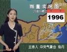 """""""Cô gái thời tiết"""" của truyền hình Trung Quốc trẻ mãi không già suốt 22 năm"""