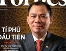 Việt Nam có tỷ phú lọt top 300 người giàu nhất hành tinh