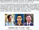 Kỹ thuật quân sự tiên tiến 'trôi về' Trung Quốc như thế nào? (Kỳ 2)