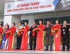 Thủ tướng Chính phủ dự lễ khánh thành Bệnh viện Đa khoa tỉnh Vĩnh Long