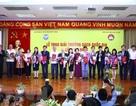 35 tác phẩm được trao Giải thưởng Sách Quốc gia lần thứ nhất