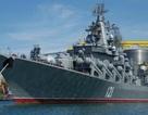 Thắng ở Syria: Nga mở rộng tầm ảnh hưởng Châu Phi