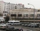 Mỹ công bố lệnh trừng phạt quan chức và tài phiệt Nga