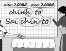 Cô giáo trăn trở: Phạt tiền học sinh, nên hay không?