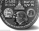 Tổ chức Israel in hình Tổng thống Trump lên tiền kỷ niệm 70 năm lập quốc
