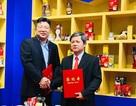 Lễ ký kết hợp tác chiến lược giữa Bailian Youan với Công ty cổ phần Cà phê Mê Trang