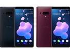 """Lộ ảnh chính thức và cấu hình chi tiết smartphone """"bom tấn"""" 4 camera của HTC"""