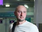 Nhà báo Nga bị bắn chết ở Ukraine