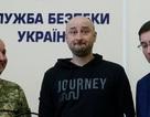 Nhà báo Nga nghi bị ám sát bất ngờ họp báo ở Ukraine