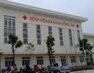 Bệnh viện đầu tiên ở tỉnh Hà Tĩnh bỏ thu phí gửi xe cho bệnh nhân