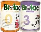 Thu hồi 35 sản phẩm thực phẩm vi phạm công bố và ghi nhãn