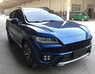 Diện kiến mẫu SUV Trung Quốc nhái Lamborghini Urus
