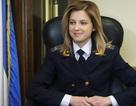 Nữ nghị sĩ xinh đẹp của Nga mời ông Trump thăm Crimea