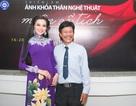 Nữ hoàng Trần Huyền Nhung tiết lộ dự án nghệ thuật Nude với NSNA Thái Phiên