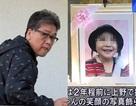 Chính thức xét xử nghi phạm sát hại bé Nhật Linh