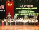 Quảng Trị: Tuyên dương, khen thưởng 20 tập thể, 56 cá nhân điển hình tiên tiến