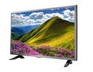 Những mẫu TV thông minh giá dưới 7 triệu đồng đáng chú ý