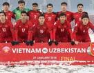 """Danh sách U23 Việt Nam dự Asiad 2018: Chờ thầy Park """"chốt sổ"""""""