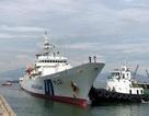 Tàu Lực lượng bảo vệ bờ biển Nhật Bản thăm hữu nghị Đà Nẵng