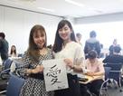 Học bổng 50% học phí dành cho tân sinh viên ngành Ngôn ngữ Nhật UEF