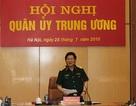 Hội nghị Quân uỷ Trung ương: Bảo vệ biên giới là nhiệm vụ trọng yếu