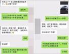 """Cô gái Trung Quốc """"đá đít"""" bạn trai ngay khi phát hiện xe sang anh ta đi là """"xe đểu"""""""