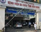 Bác sĩ về Kiên Giang làm việc được hỗ trợ ngay 150 triệu đồng